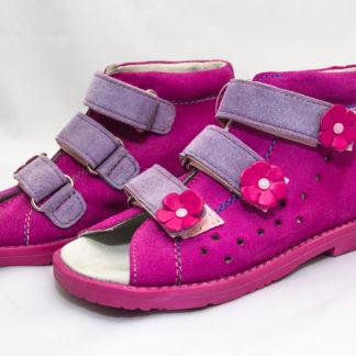 d4370fbb68d Anatoomilised laste jalanõud T04